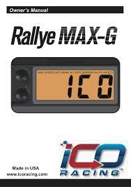 ICO Racing Rally Max G Trip Computer