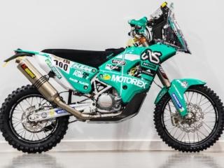 Motorex 450 Rally Dakar 2017 Graphics Seat