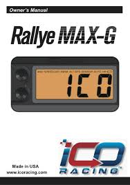 ICO Rallye Rally Max-G trip computer